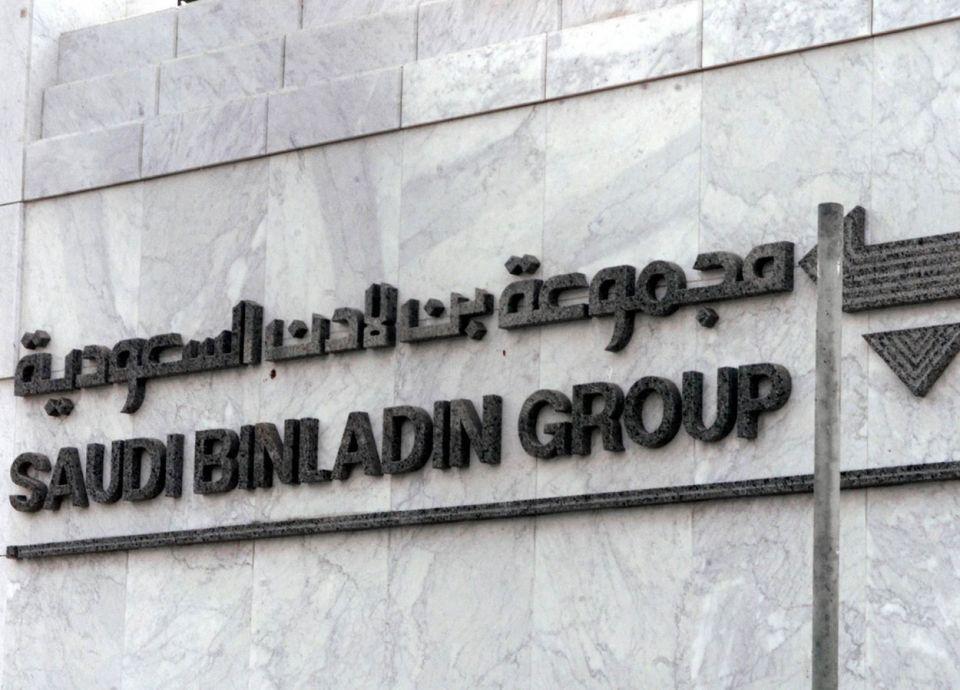 صرف شيكات مجموعة بن لادن عبر البنوك بشرط