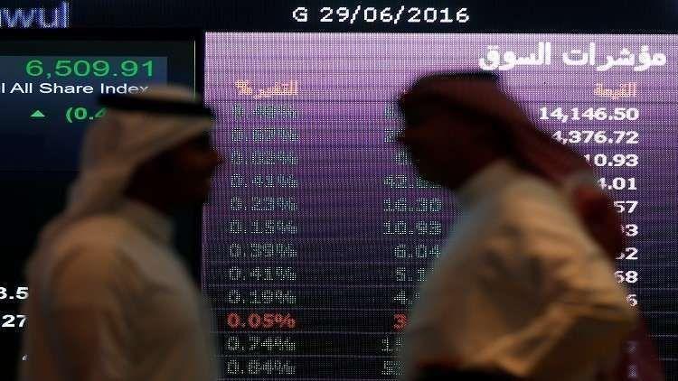 أسهم المملكة القابضة ترتفع بعد اطلاق سراح الأمير الوليد بن طلال