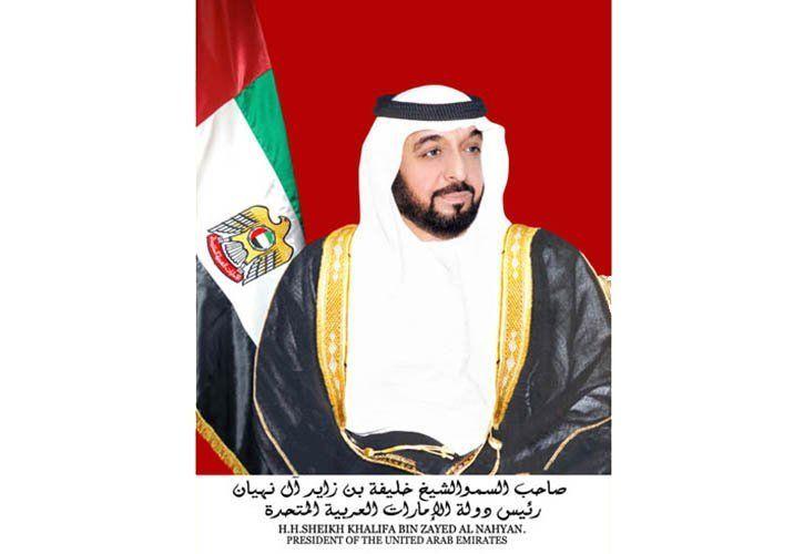 الإمارات: رئيس الدولة ينعى سمو الشيخة حصة بنت محمد آل نهيان