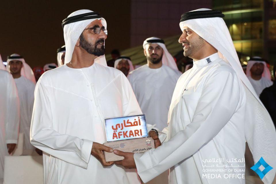 إنطلاق شهر الإمارات للابتكار يوم غد الخميس