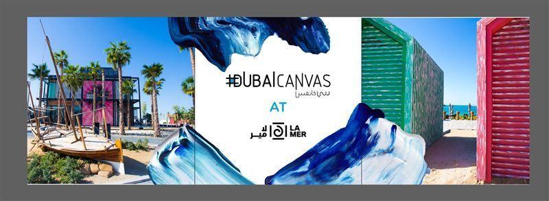 براند دبي ينظِّم مهرجان دبي كانْفَس بالشراكة مع مِرَاس مارس المقبل