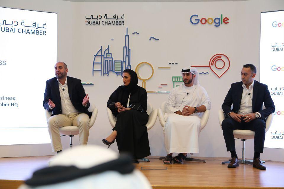 غوغل وغرفة دبي تطلقان برنامج أعمالك أون لاين لتعزيز التسويق الرقمي