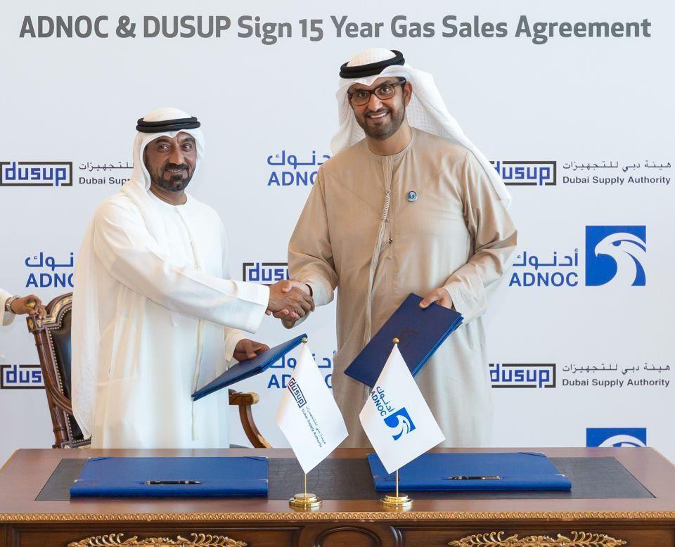 أدنوك توقع اتفاقية لبيع الغاز لمدة 15 عاماً مع هيئة دبي للتجهيزات