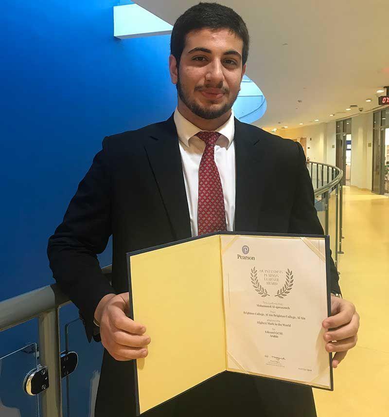 طالب أردني يحقق أعلى درجات GCSE عالمياً في اللغة العربية