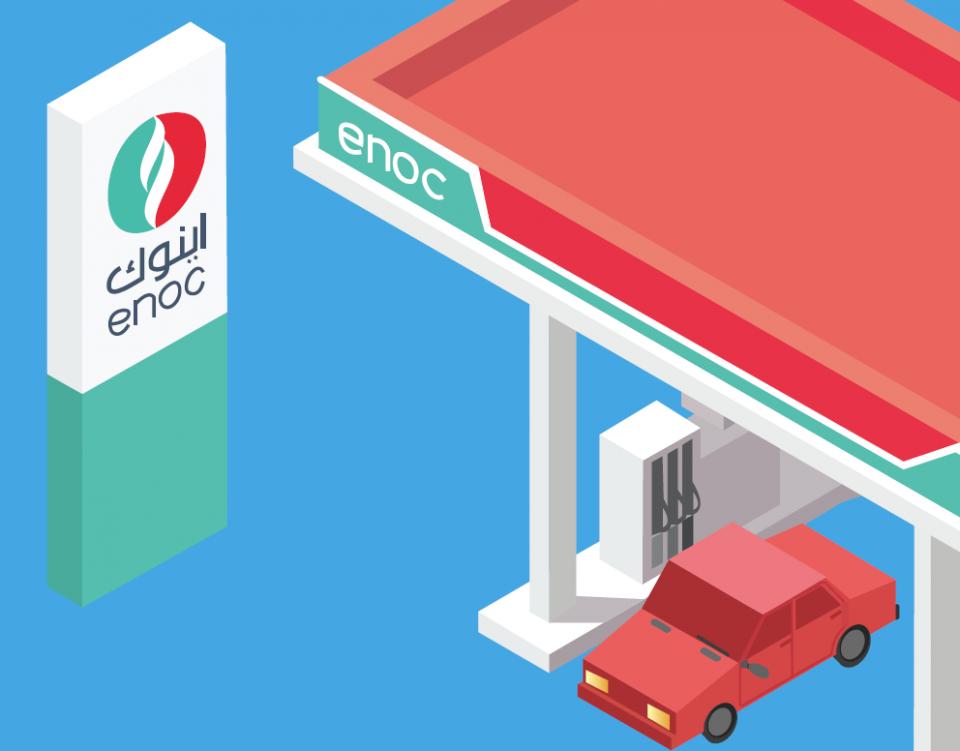 دفع كلفة تعبئة الوقود في إينوك عبر تطبيق