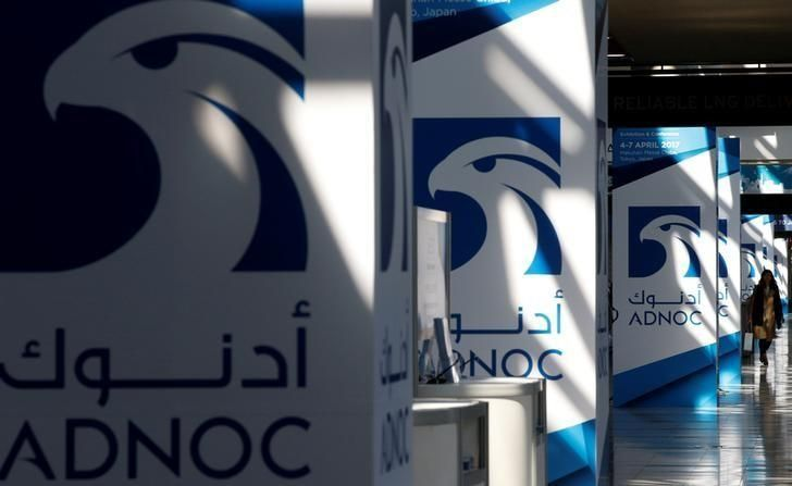 أدنوك الإماراتية تعتزم استثمار 3.1 مليار دولار لتحديث مصفاة الرويس