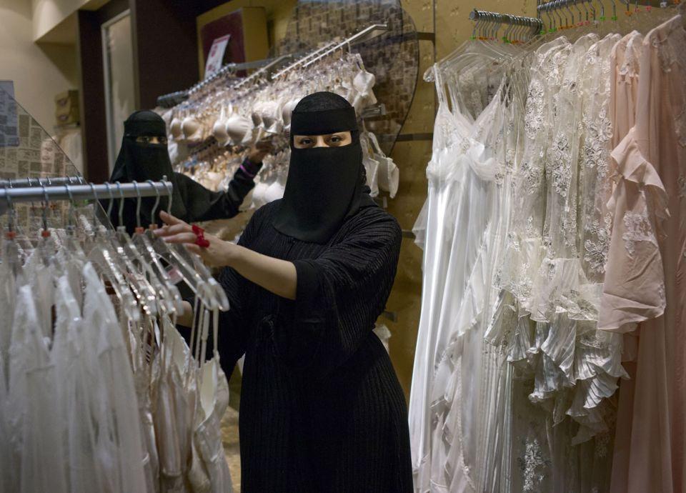 فيديو: 1000 متقدم للزواج من مليونيرة سعودية