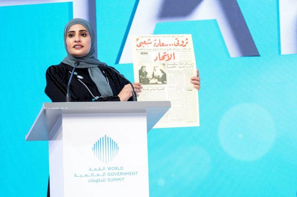 الإمارات تطلق أول تقرير عالمي لسياسات السعادة