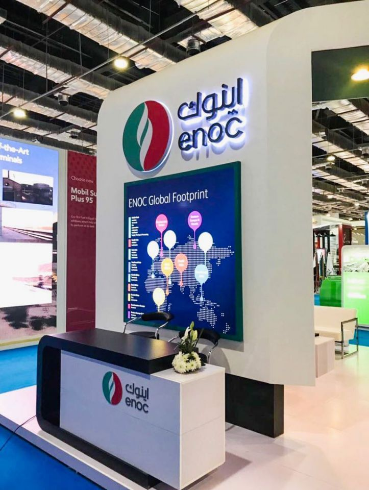 اينوك الإماراتية تستكشف مزيدا من فرص الاستثمار بقطاع الطاقة في مصر