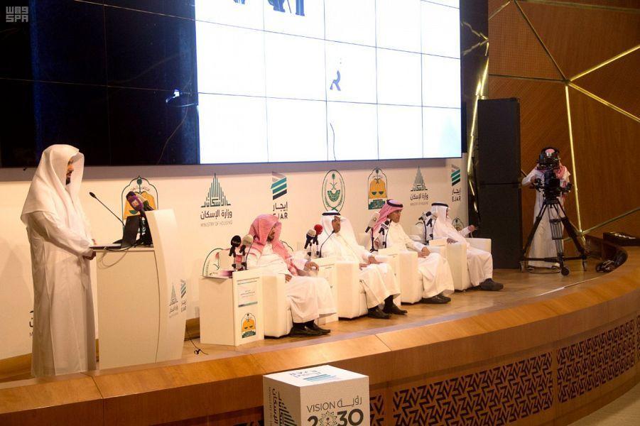 السعودية : عقد «إيجار» الموحد إلزامي ويرتبط برخص عمل المقيمين ورسومه 250 ريال