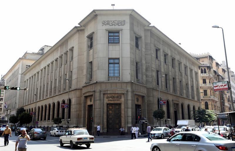 المركزي المصري يخفض أسعار الفائدة الرئيسية