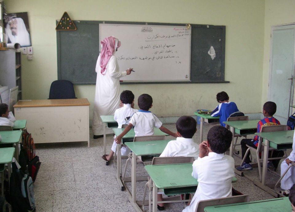 حملة هوية زائر.. السعودية تمنع السوريين واليمنيين من التسجيل بالمدارس الحكومية