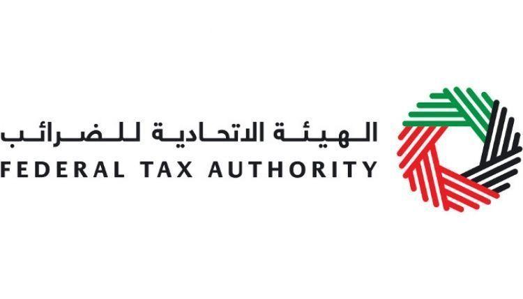 إطلاق 50 دليلا إرشاديا للأنظمة الضريبية الإماراتية