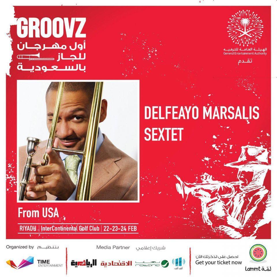 العاصمة السعودية تنظم مهرجان الجاز يوم الخميس المقبل