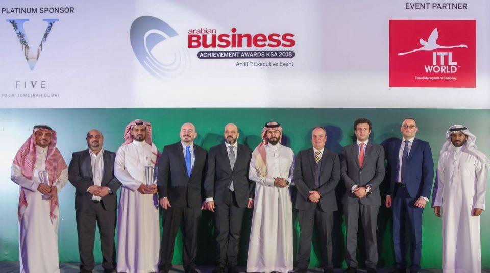 أريبيان بزنس تكرم الفائزين بجوائز التميز في السعودية