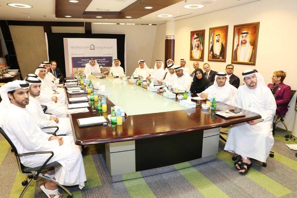 الإمارات: تدشين أكاديمية متخصصة في ضريبة القيمة المضافة