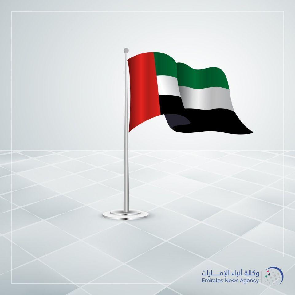 الإمارات الأولى عربيا والـ21 عالميا في مكافحة الفساد