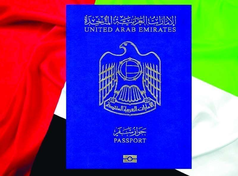 جواز السفر الإماراتي يعزز صدارته عربياً ويتقدم للمركز الـ 23 عالمياً