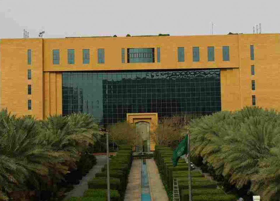 ملتقى الاستثماريقدم 5000 فرصة استثمارية في المدن السعودية