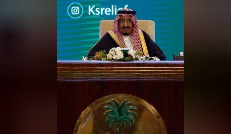 لأول مرة في السعودية.. تعيين امرأة في منصب نائبة وزير