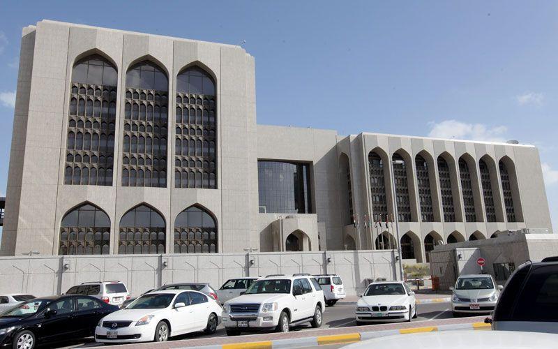 الإمارات المركزي: قرار نهائي بخصوص نظام فائدة بين البنوك هذا العام