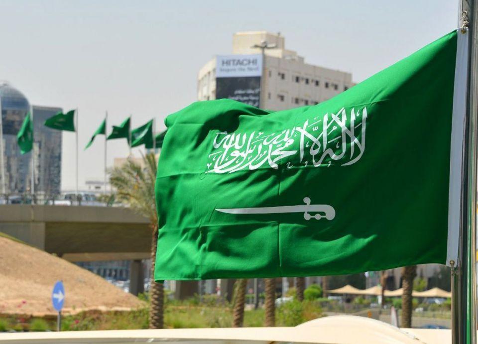 السوق الموازية للبورصة السعودية تهبط 39 بالمائة خلال عام