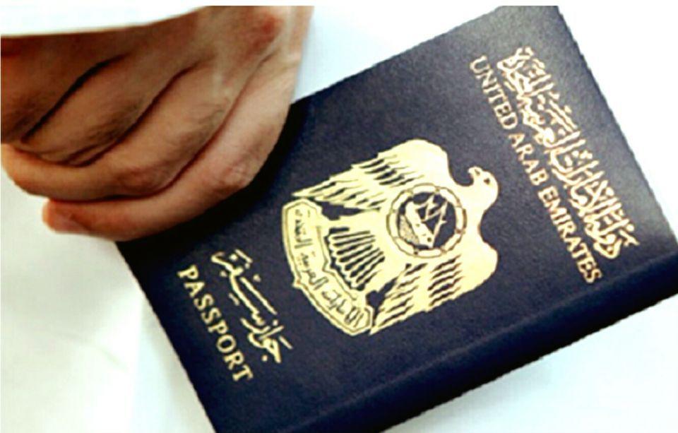 قريباً.. إعفاء الإماراتيين من تأشيرة روسيا والبرازيل