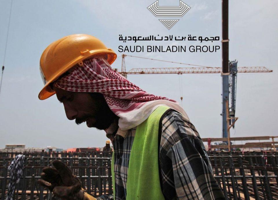 الرياض قد تستحوذ على حصة كبيرة في مجموعة بن لادن