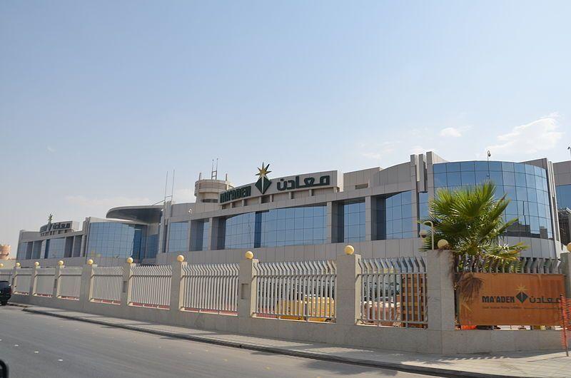 معادن السعودية تخاطب بنوكا لإعادة تمويل قرض وحدة