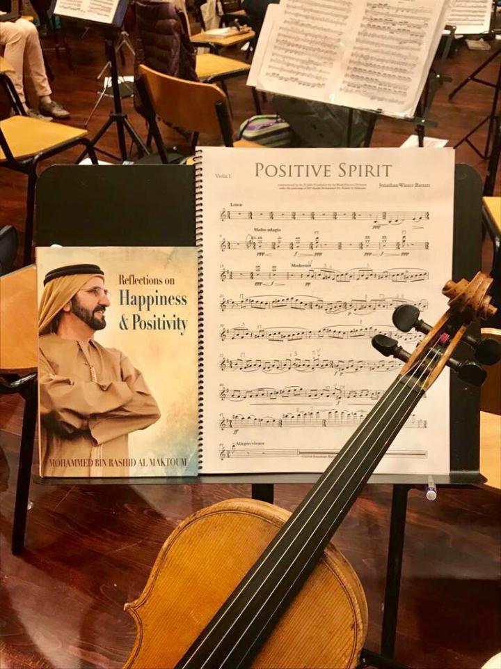 أوركسترا أطباء العالم تعزف طاقة الإيجاب المستوحاة من قصيدة لمحمد بن راشد