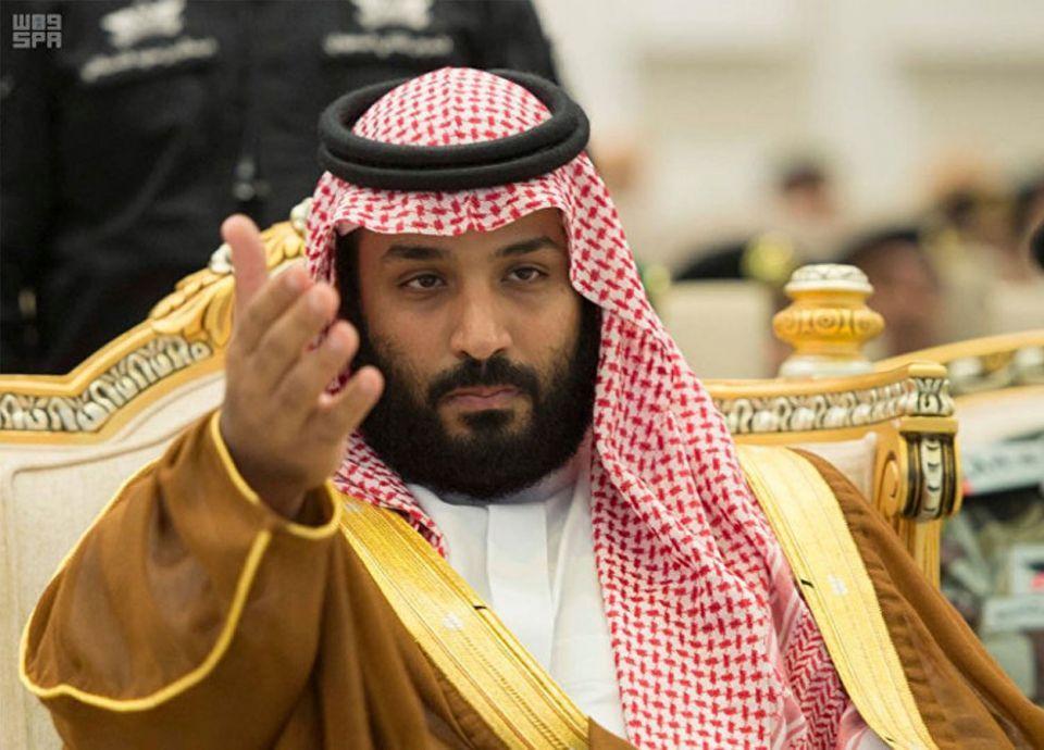 ولي العهد السعودي يوجه بتشكيل لجنة لحصر وسداد #مستحقات_القطاع_الخاص