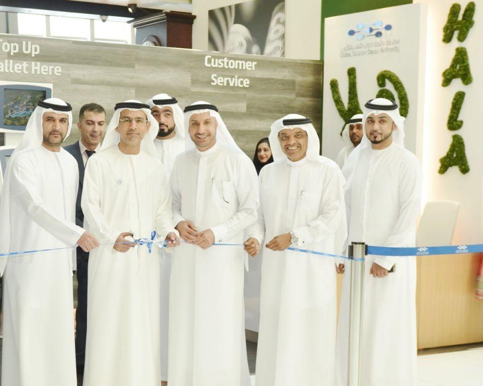 دبي للسيليكون تطلق مبادرة هلا معلنة التحول الرقمي الكامل لخدماتها