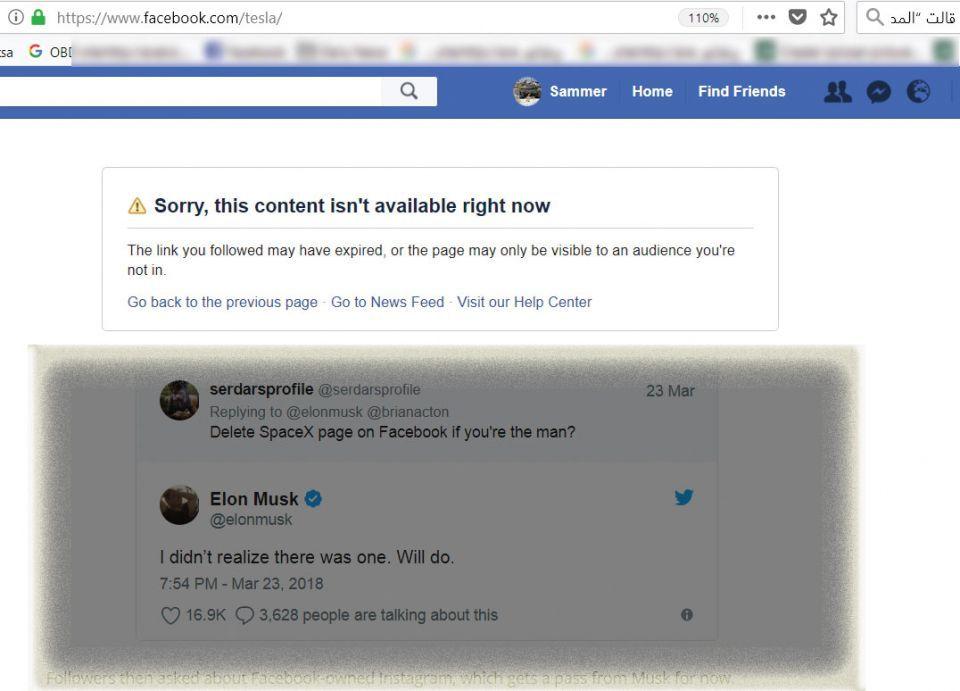 إيلون ماسك يحذف حسابات شركتيه تيسلا وسبيس إكس على فيسبوك