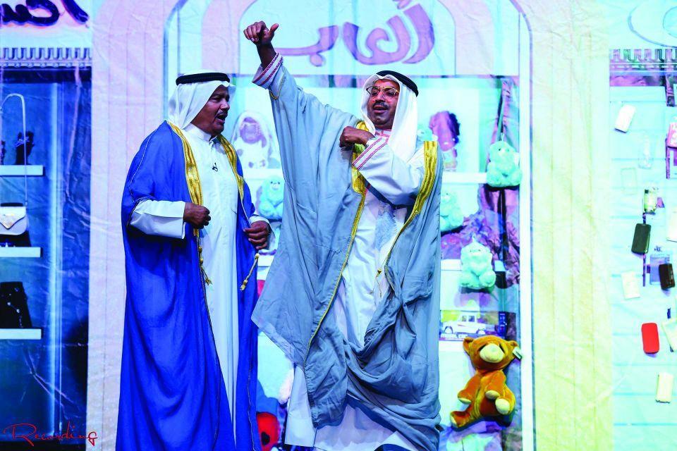 نموذج سعودي عن المحتوى الإبداعي