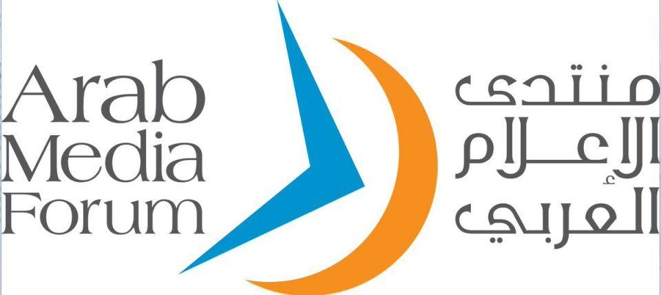 منتدى الإعلام العربي يستضيف أكثر من 45 متحدثاً من 20 دولة