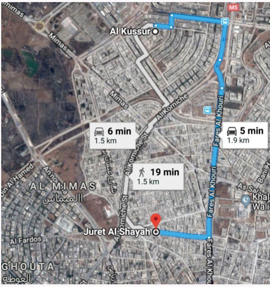 الشروع بإعادة إعمار مناطق في مدينة حمص السورية
