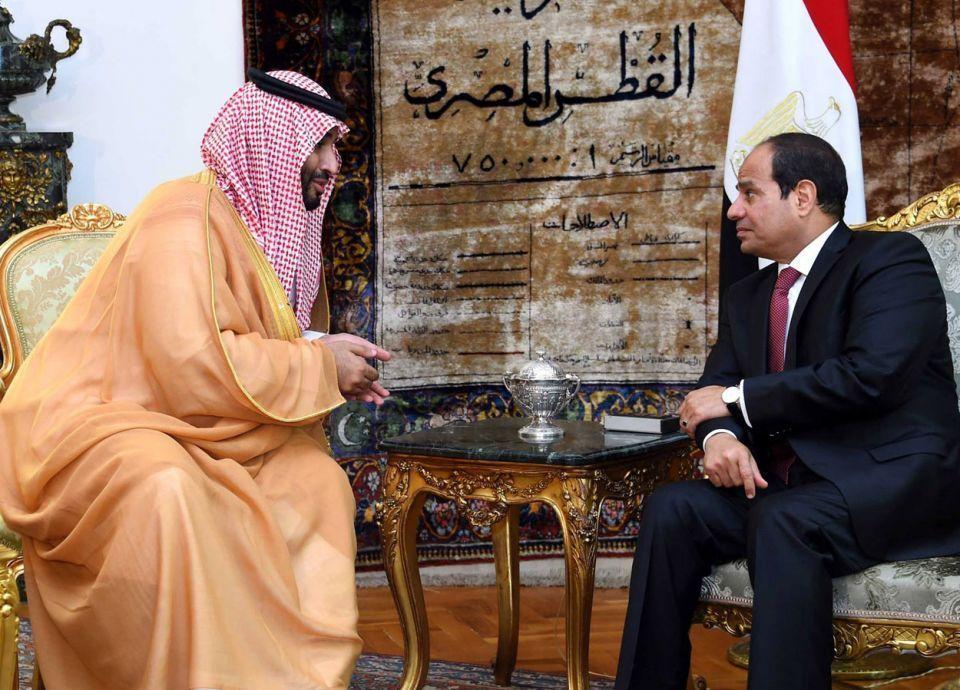 مصر توافق على إقامة منطقة حرة جنوبي سيناء تخدم مشروع نيوم السعودي