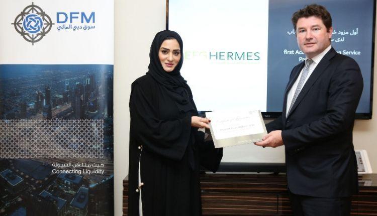 سوق دبي المالي يمنح هيرميس للتداول رخصة حساب التخصيص