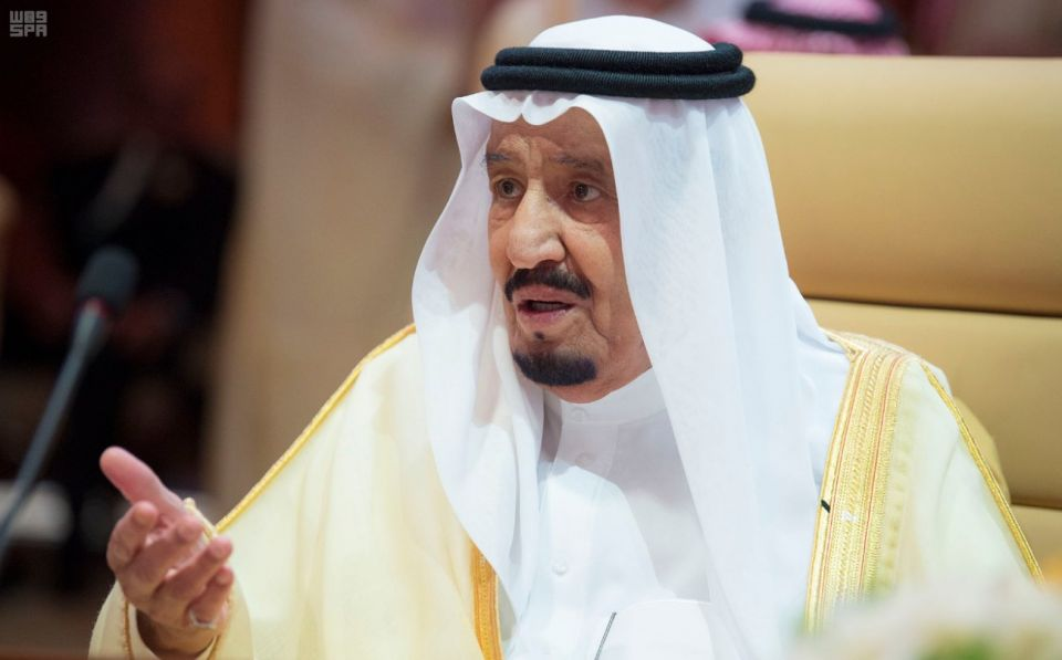 السعودية تتبرع بـ200 مليون دولار دعما لـ أونروا والأوقاف الإسلامية في القدس