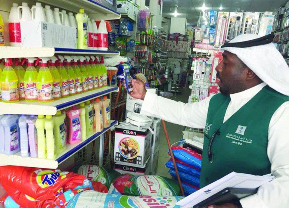 ضبط آلاف السلع المخالفة في محلات أبو ريالين بالسعودية
