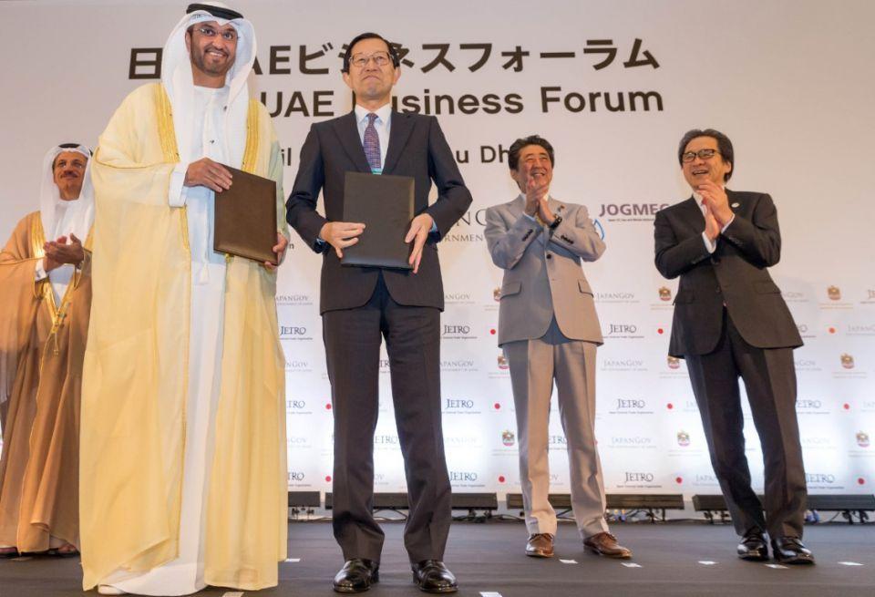 أدنوك أبوظبي تعين شركة يابانية قائدا فنيا لامتياز حقل زاكوم السفلي