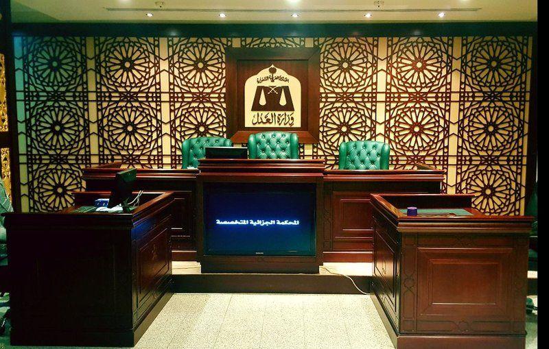 محاكمة أردنيين اثنين للتجسس لصالح الموساد في السعودية