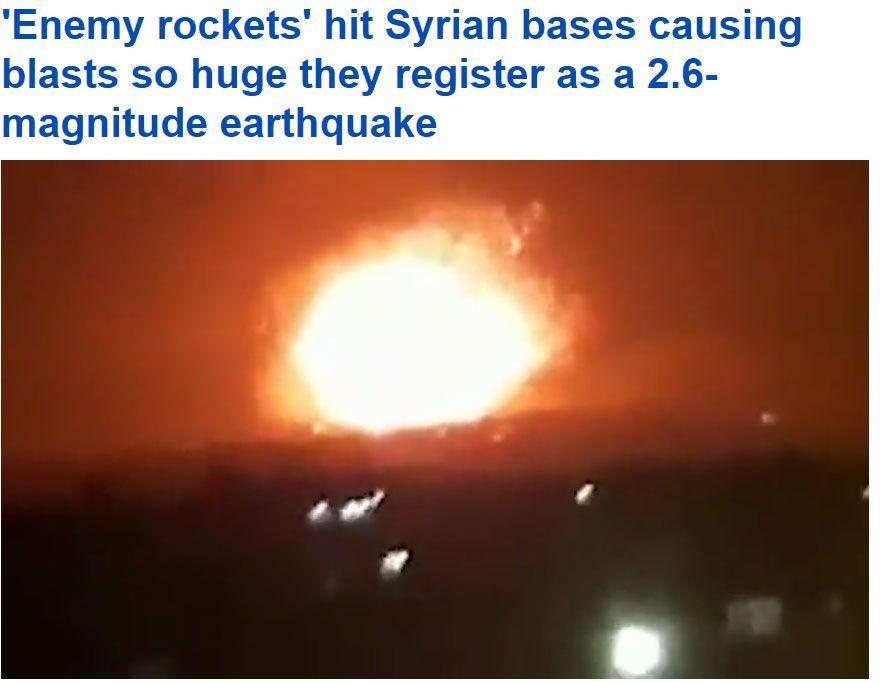 هزة أرضية ولدها قصف صاروخي ضد مواقع سورية