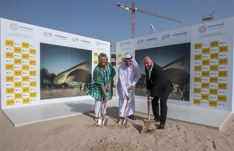 لوكسمبورغ أول دولة تضع حجر الأساس لجناحها في إكسبو 2020 دبي