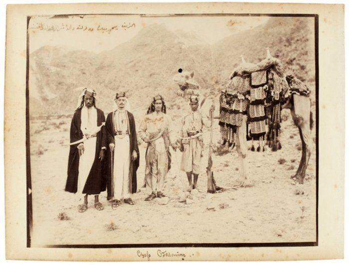 الصور الأولى لمكة: صور نادرة بعدسة أول مصور عربي يصور المدينة المقدسة في مزاد سوذبيز