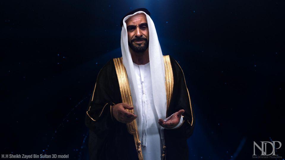 خطاب ملهم لسمو المغفور له الشيخ زايد بتصميم الصور المجسمة ثلاثية الأبعاد (هولوغرام)