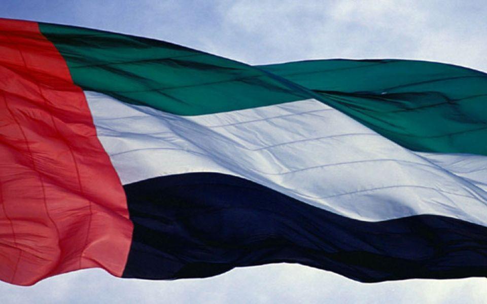 الإمارات تخصص 5 ملايين دولار للمتضررين على حدود غزة