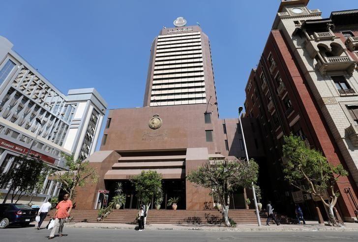 بنك مصر يعين سيتي جروب لقرض قيمته 500 مليون دولار