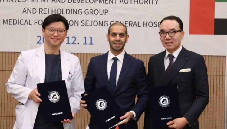 شروق توقع اتفاقية لتأسيس أول مستشفى كوري جنوبي في الشارقة