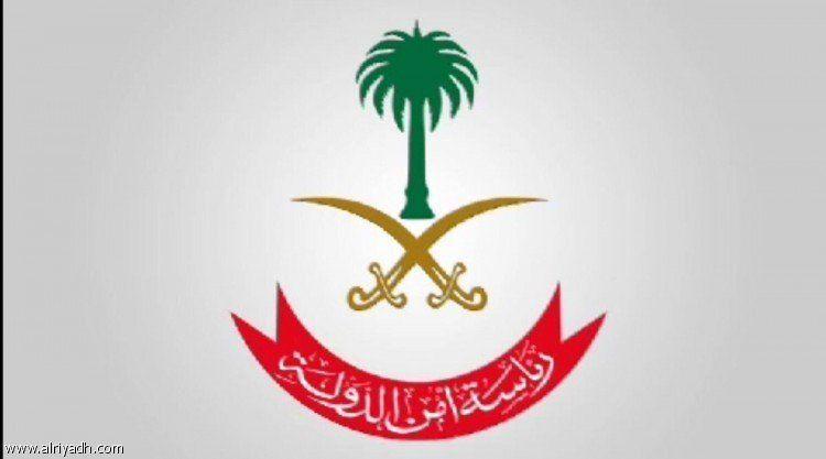 السعودية تعتقل 7 أشخاص للاشتباه في تواصلهم مع جهات خارجية